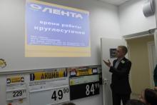 38.02.05 Товароведение и экспертиза качества потребительских товаров